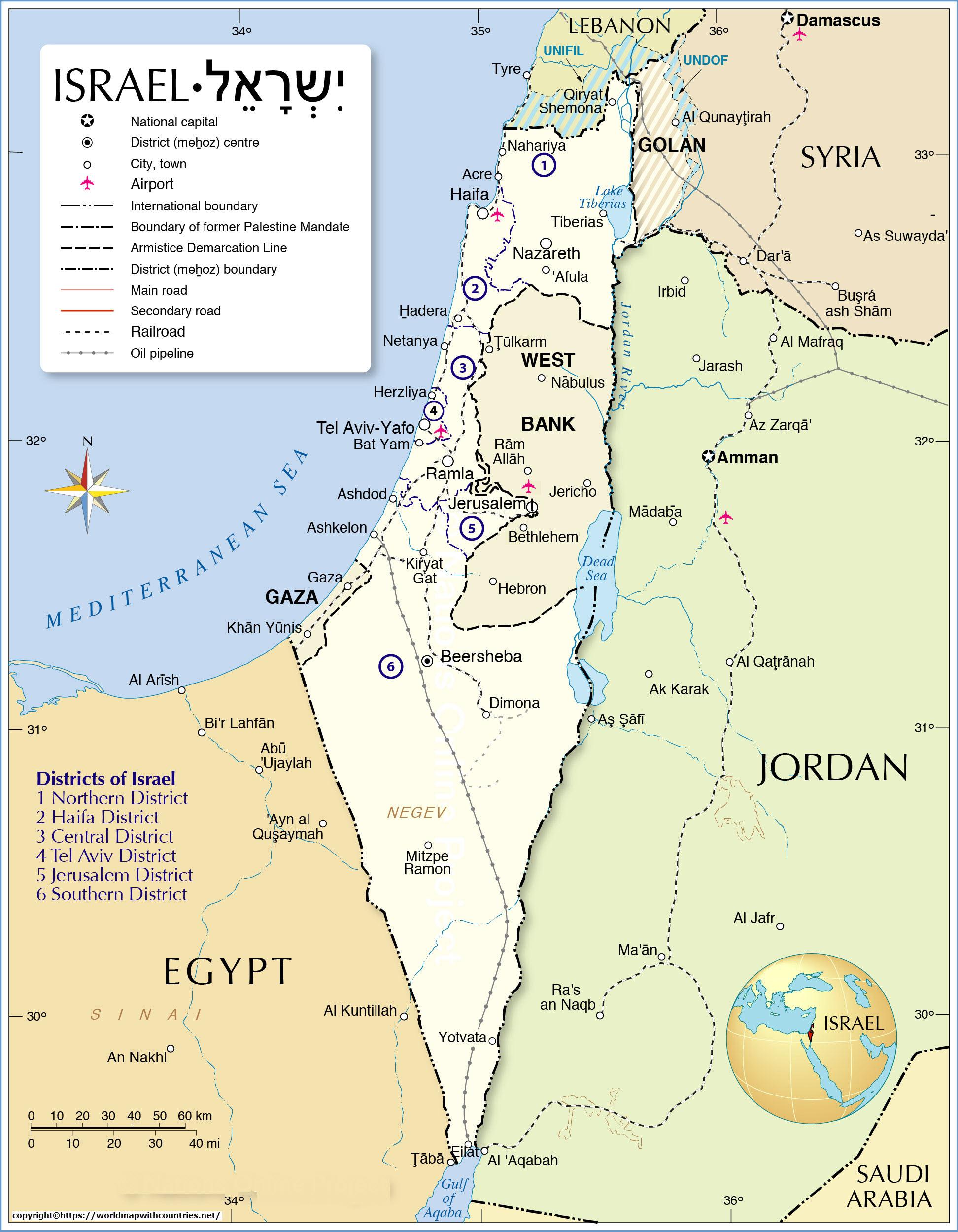 ap of israel 1
